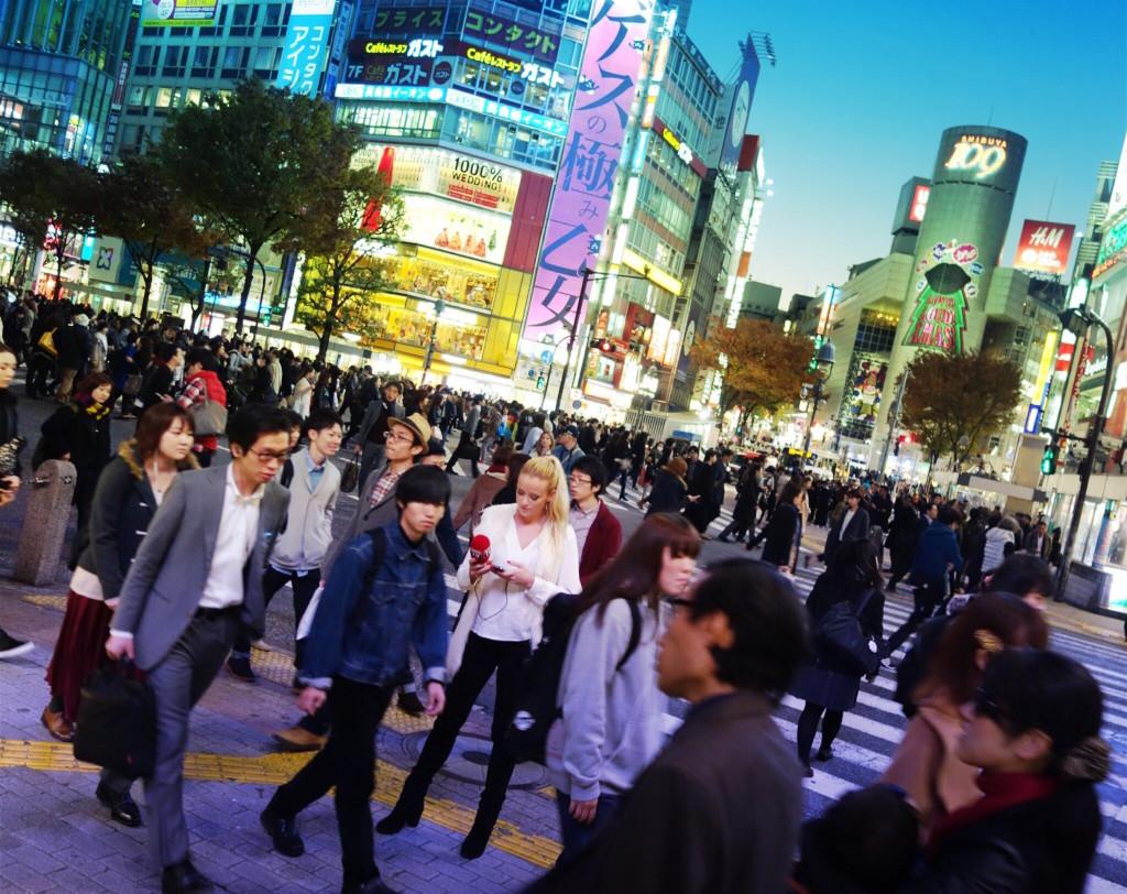 reistips til Japan Tokyo