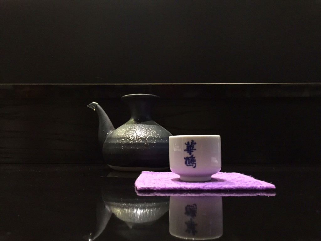 sake and ramen shop in las vegas